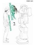 homunculus2cover.jpg